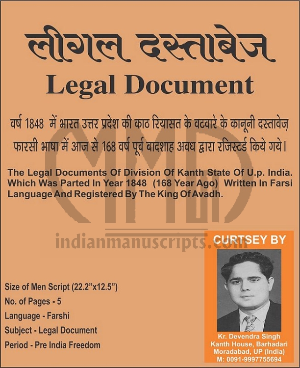 Partition Document