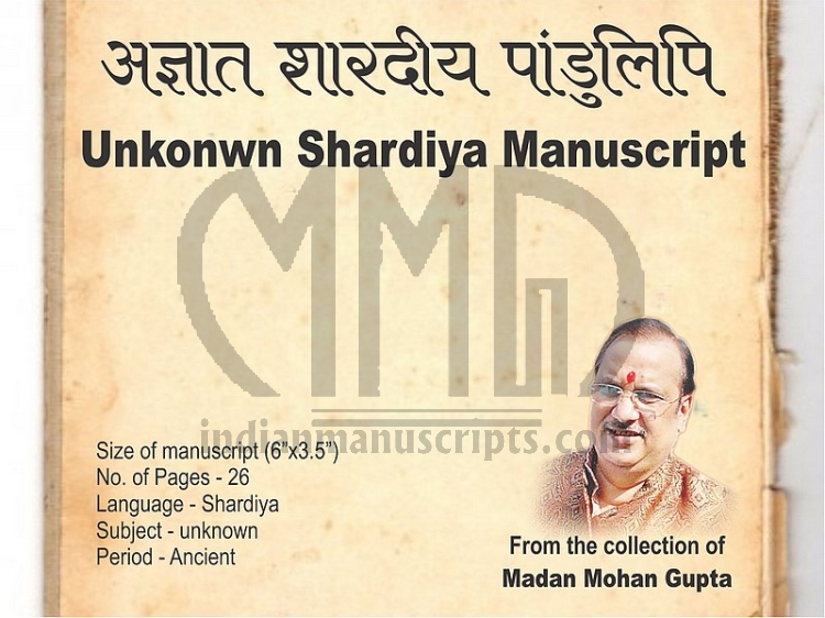 unknown shardiya Manuscript
